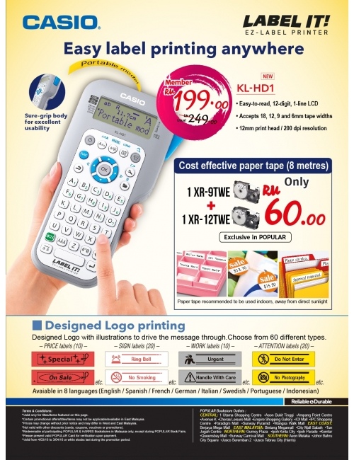 CASIO Label Printer-KL-HD1 & Paper Tapes - PopClub Magazine Issue 52