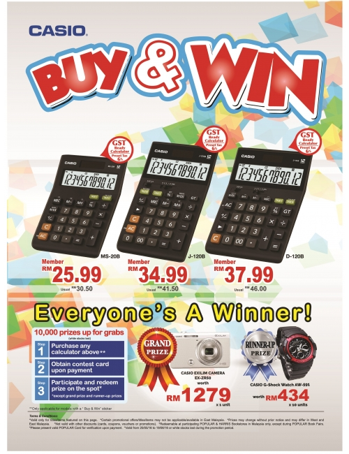 CASIO Calculator-Buy & Win - PopClub Magazine Issue 52
